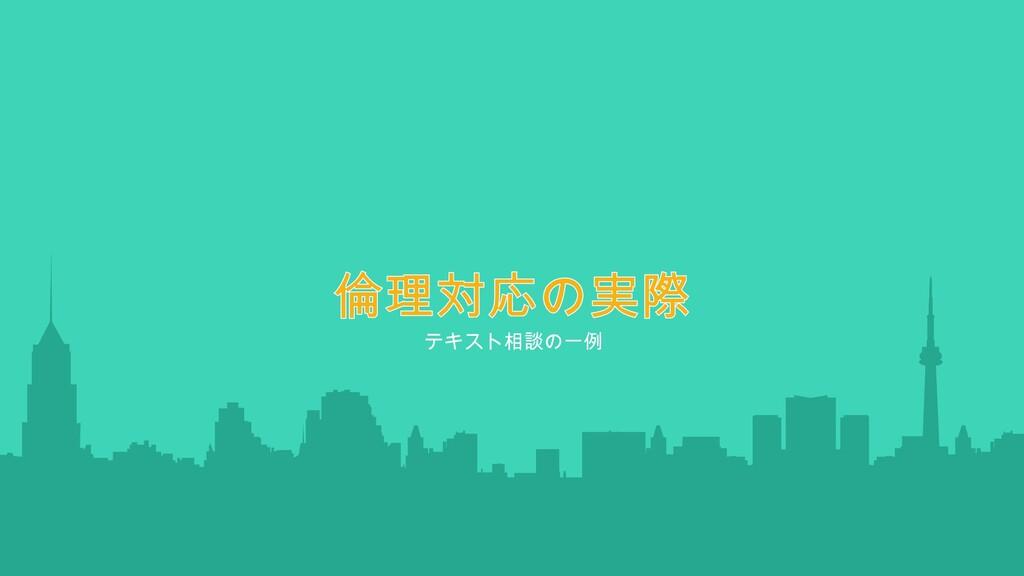 6 Keita Kiuchi Practical Psychology Institute, ...