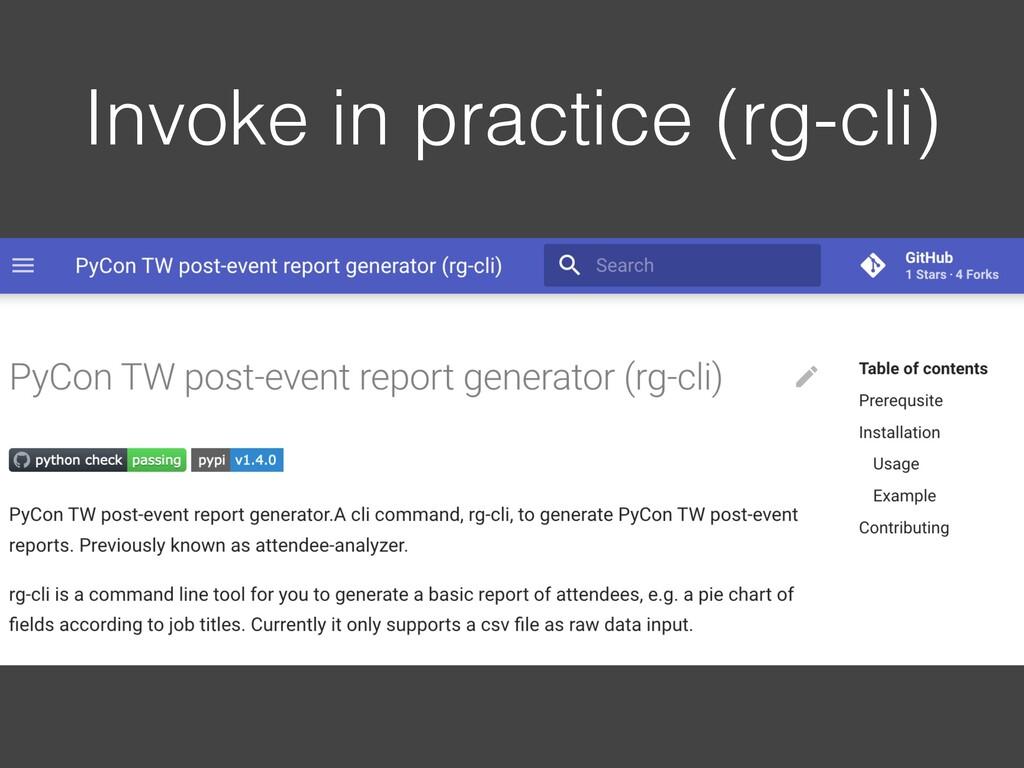 Invoke in practice (rg-cli)