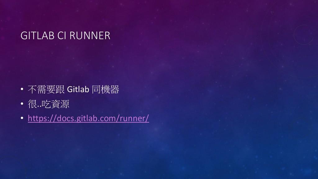 GITLAB CI RUNNER •   Gitlab  • ..  • h...