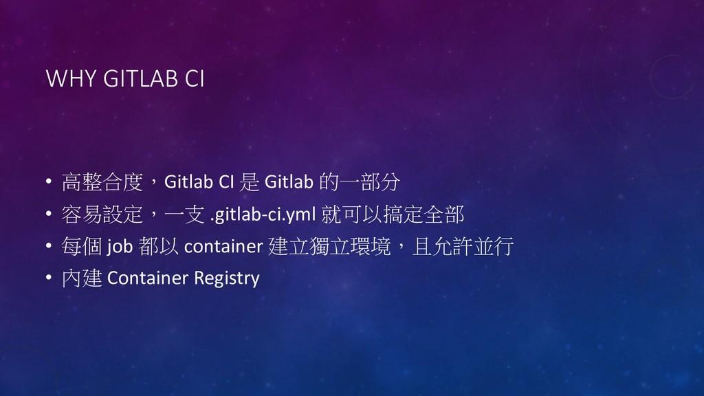 """WHY GITLAB CI • !""""Gitlab CI  Gitlab  • ..."""