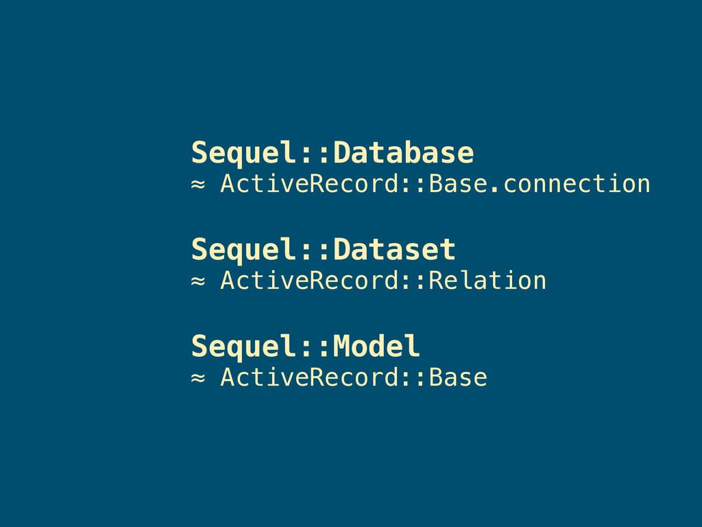 Sequel::Database ≈ ActiveRecord::Base.connectio...