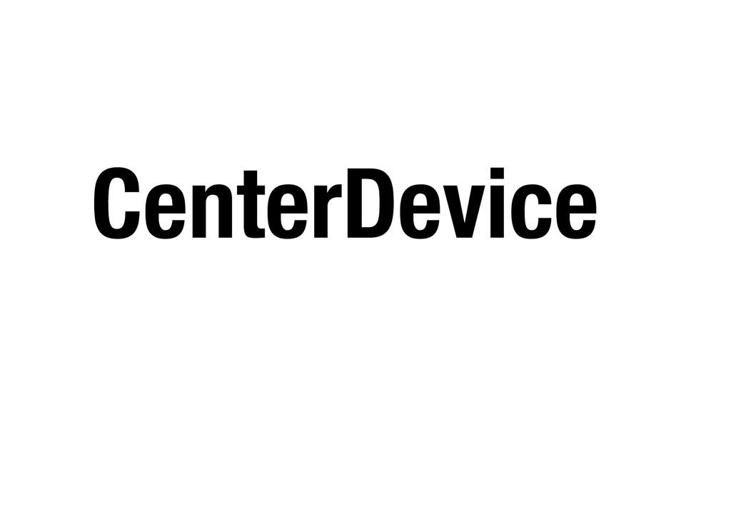 CenterDevice