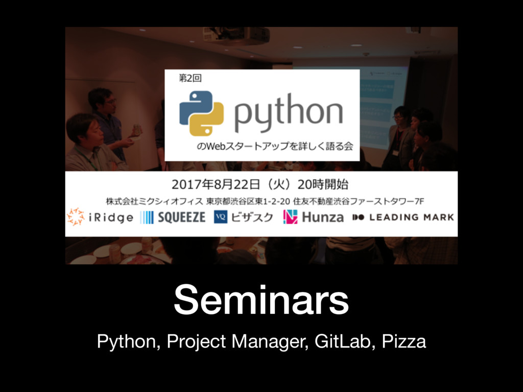 Seminars Python, Project Manager, GitLab, Pizza