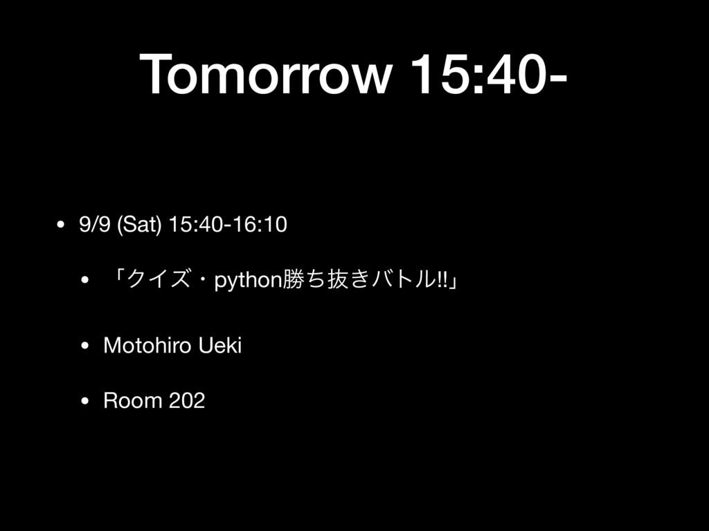 Tomorrow 15:40- • 9/9 (Sat) 15:40-16:10  • ʮΫΠζ...