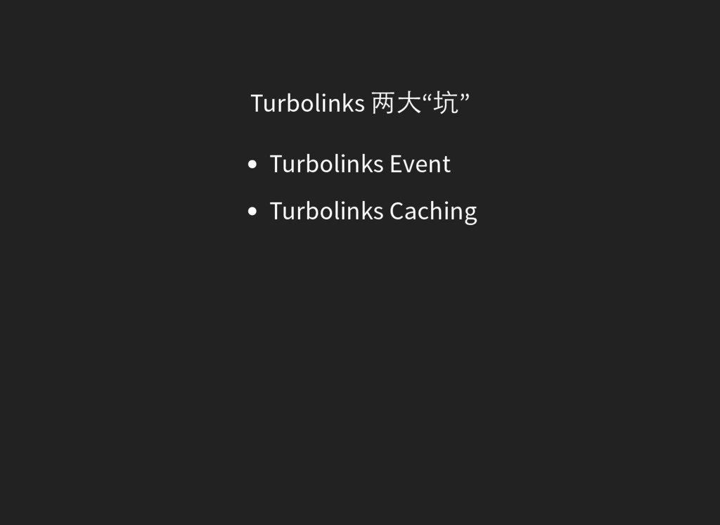 "Turbolinks 两大""坑"" Turbolinks Event Turbolinks Ca..."