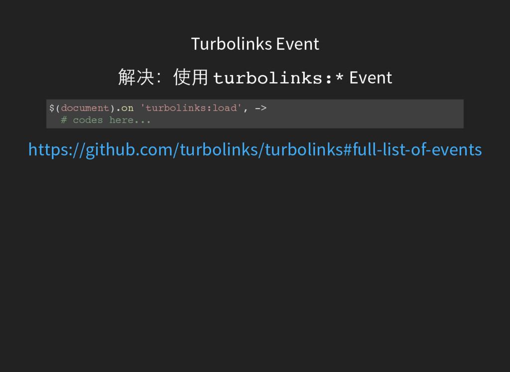 Turbolinks Event 解决:使用 t u r b o l i n k s : * ...