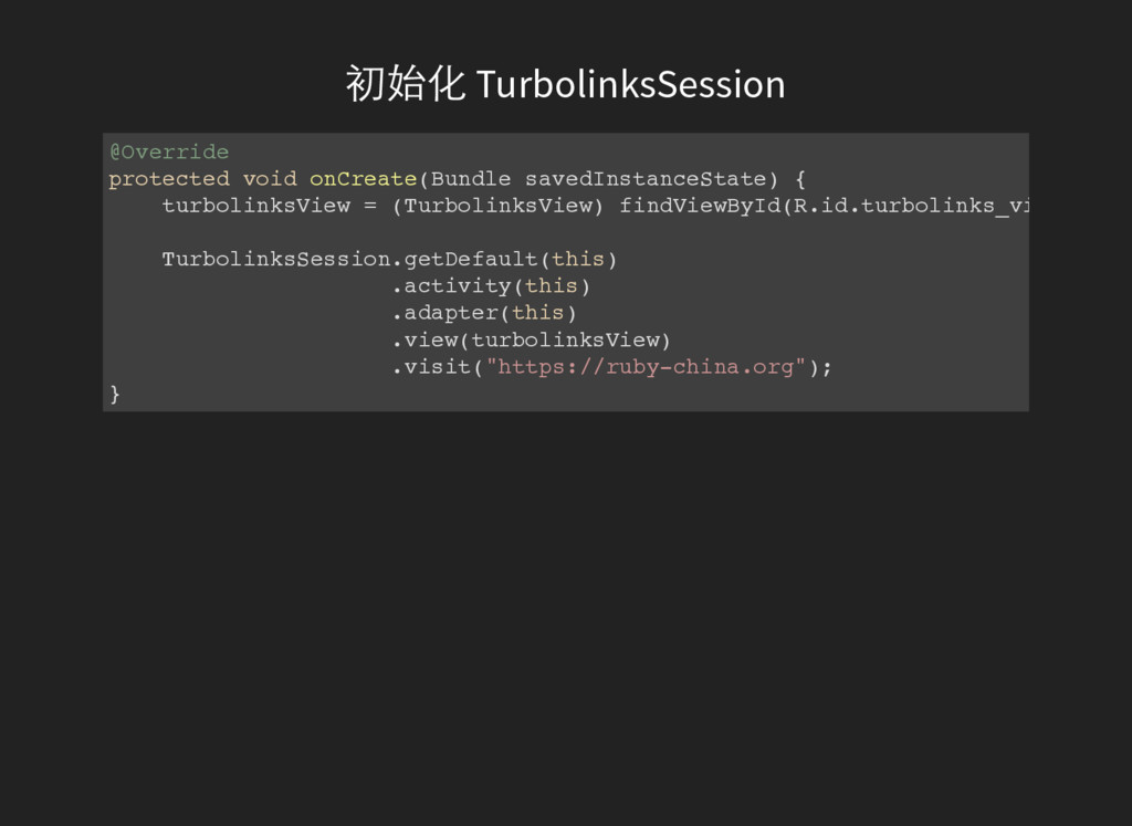 初始化 TurbolinksSession @ O v e r r i d e p r o t...
