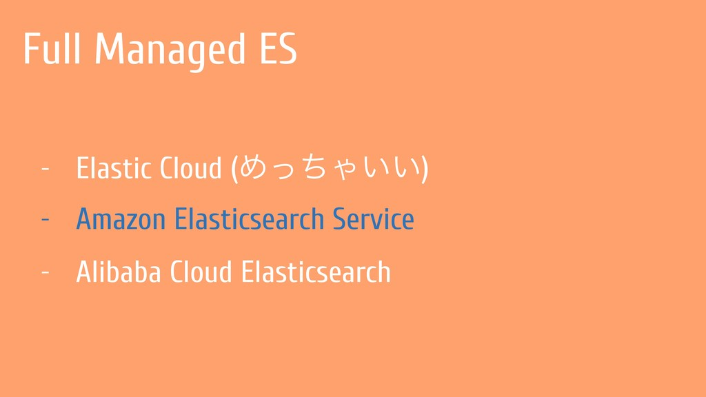 Full Managed ES - Elastic Cloud (ΊͬͪΌ͍͍) - Amaz...