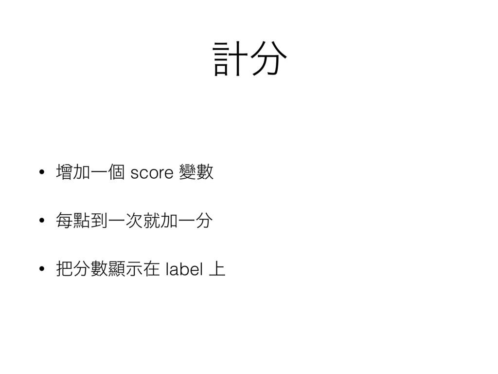 ܭ • ⃧ՃҰݸ score ᏓᏐ • 㑌ᴍ౸ҰबՃҰ • Ꮠᰖࣔࡏ label ্