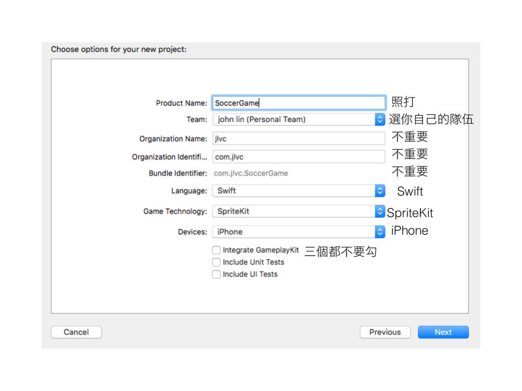 i બ㟬ࣗݾతୂޔ রଧ ෆॏཁ ෆॏཁ ෆॏཁ Swift SpriteKit iPhone...