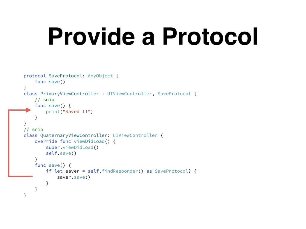 protocol SaveProtocol: AnyObject { func save() ...