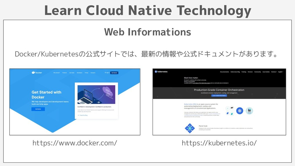 Learn Cloud Native Technology Web Informations ...