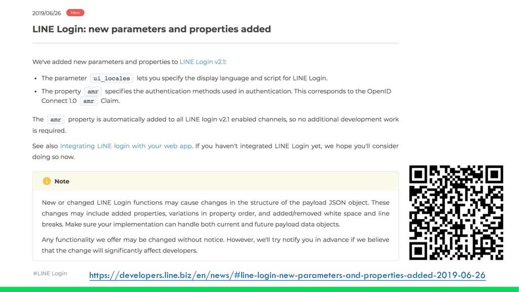 https://developers.line.biz/en/news/#line-login...