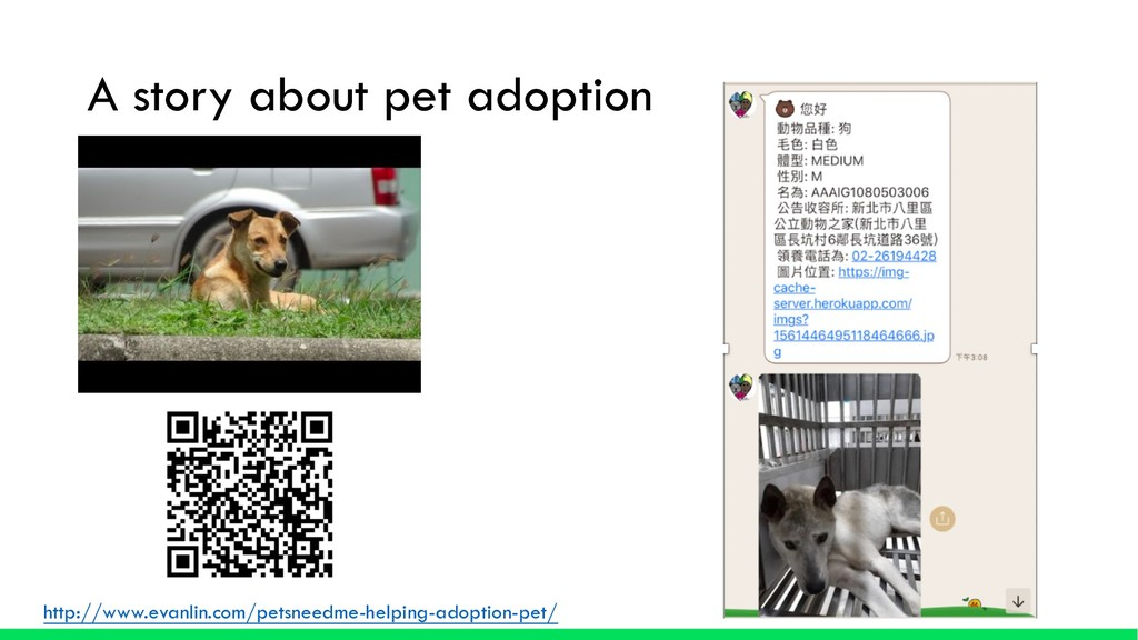 A story about pet adoption http://www.evanlin.c...