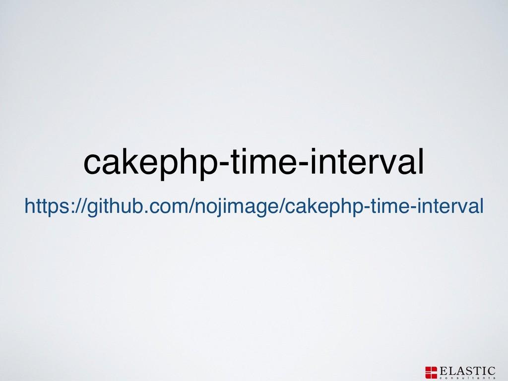 cakephp-time-interval https://github.com/nojima...