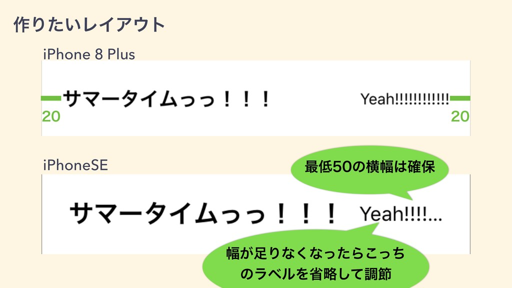 ࡞Γ͍ͨϨΠΞτ  iPhone 8 Plus iPhoneSE  ෯͕Γͳ͘ͳͬ...