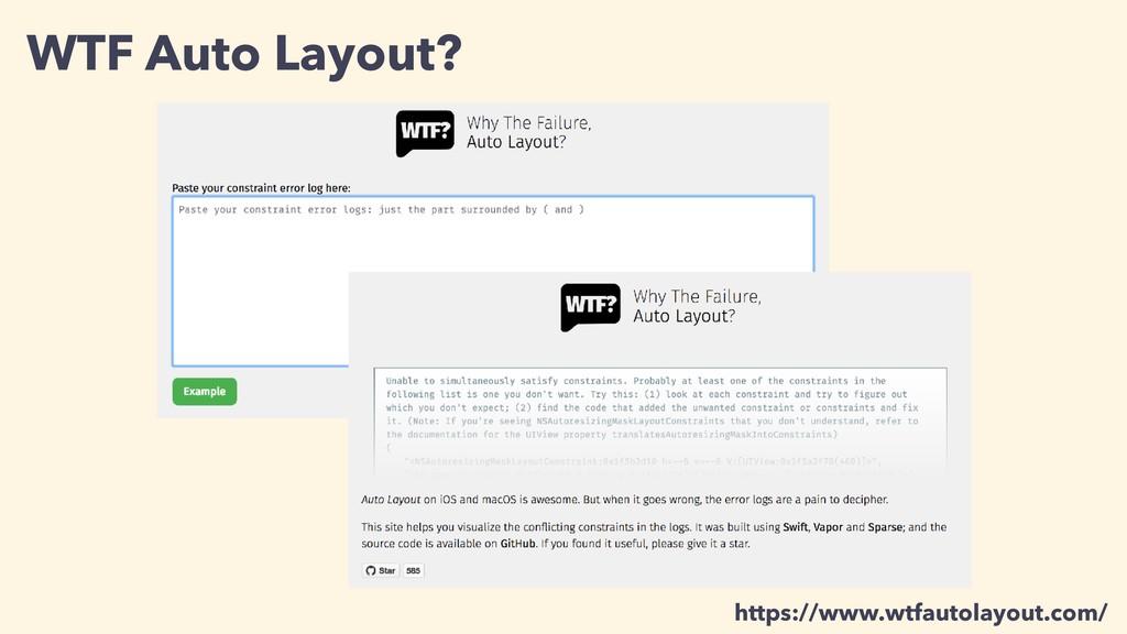 WTF Auto Layout? https://www.wtfautolayout.com/