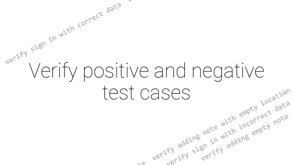 Verify positive and negative test cases