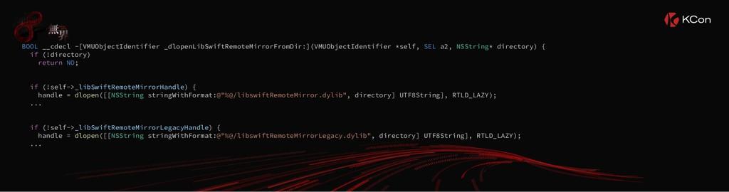 BOOL __cdecl -[VMUObjectIdentifier _dlopenLibSw...