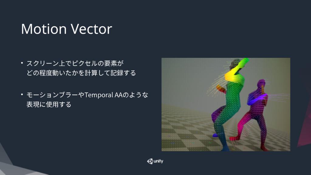Motion Vector • أؙٔ٦ٝ♳דؾؙإٕך銲稆ָ וך玎䏝ְַ鎘皾׃ג鎸...