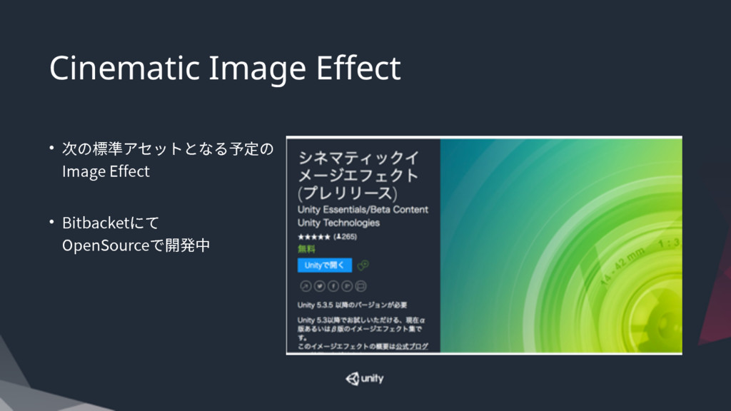 Cinematic Image Effect • 如ך垥彊،إحزהז✮㹀ך *NBHF...