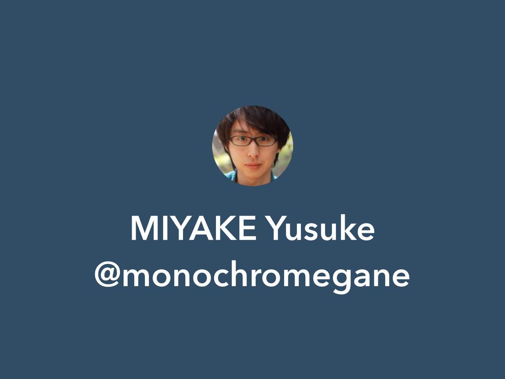 MIYAKE Yusuke @monochromegane