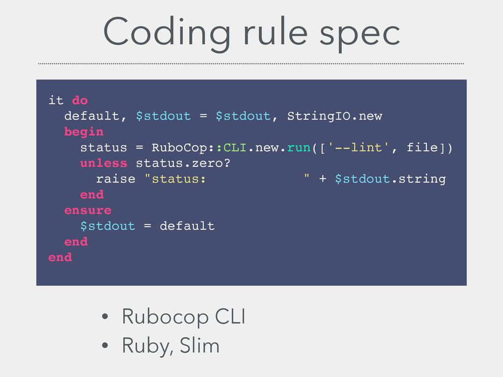 Coding rule spec it do default, $stdout = $stdo...