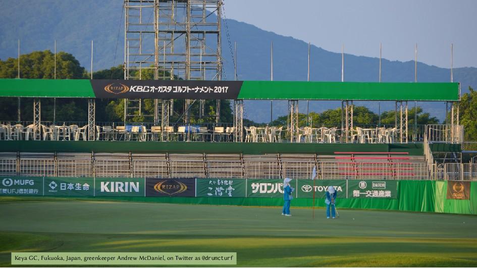 Keya GC, Fukuoka, Japan, greenkeeper Andrew McD...