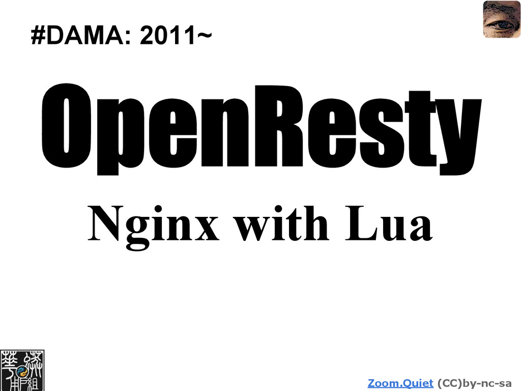 Zoom.Quiet (CC)by-nc-sa #DAMA: 2011~ OpenResty ...
