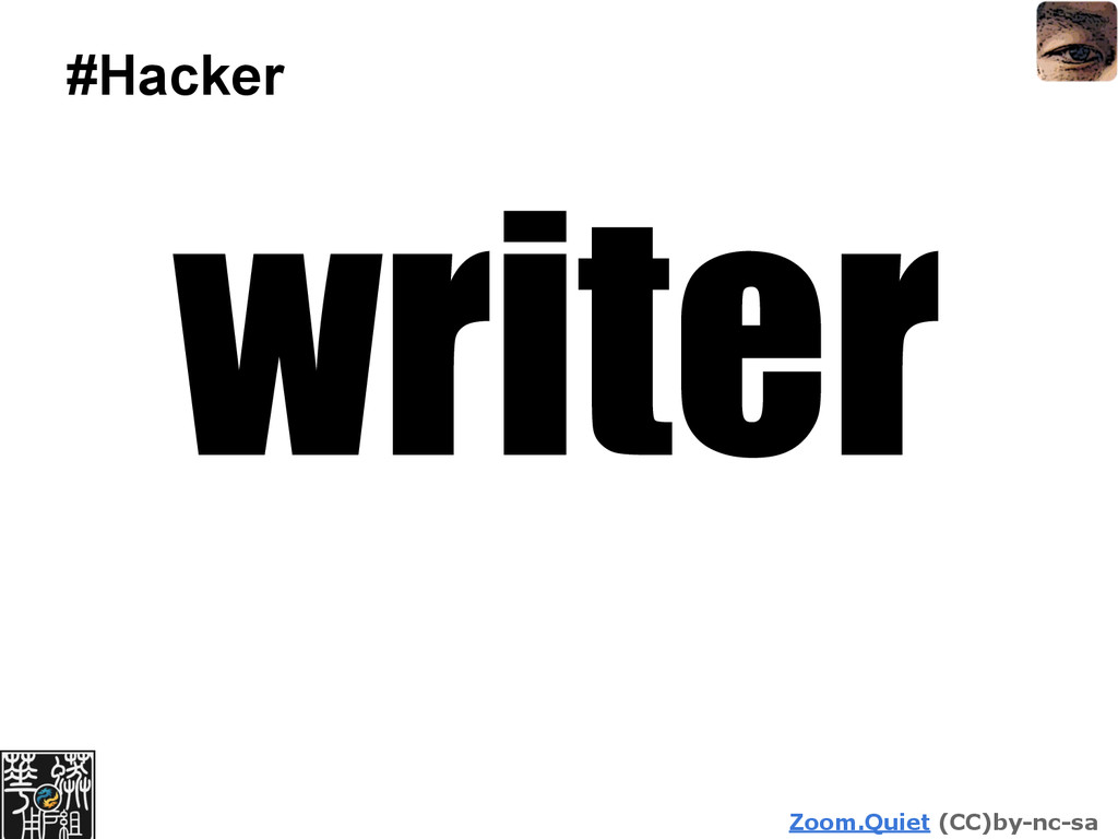 Zoom.Quiet (CC)by-nc-sa #Hacker writer