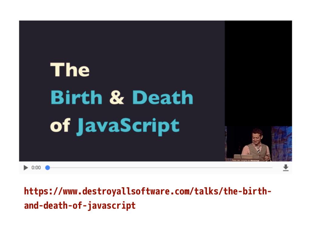 https://www.destroyallsoftware.com/talks/the-bi...
