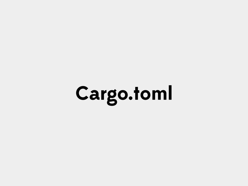 Cargo.toml