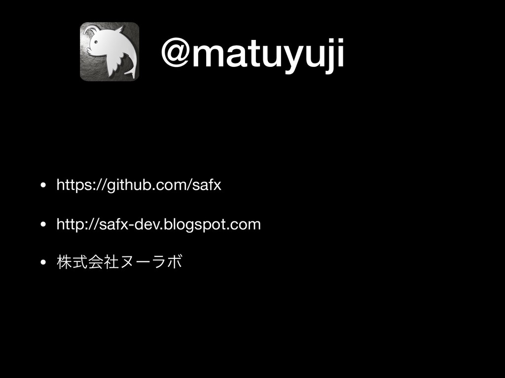 @matuyuji • https://github.com/safx  • http://s...
