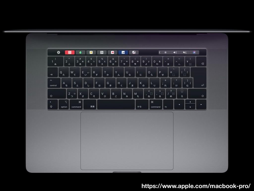 https://www.apple.com/macbook-pro/