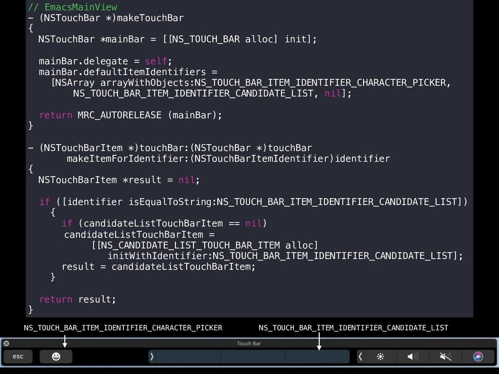 // EmacsMainView - (NSTouchBar *)makeTouchBar {...