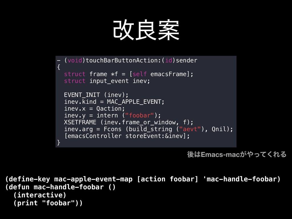 վྑҊ - (void)touchBarButtonAction:(id)sender { s...