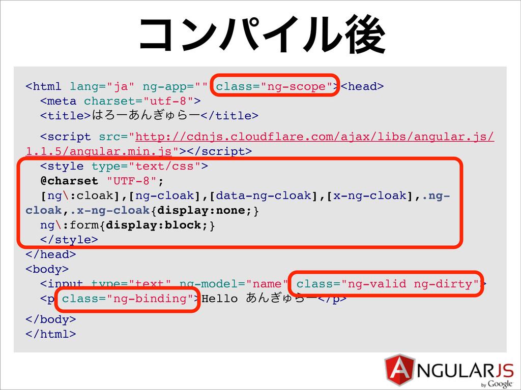 """ίϯύΠϧޙ <html lang=""""ja"""" ng-app="""""""" class=""""ng-scop..."""
