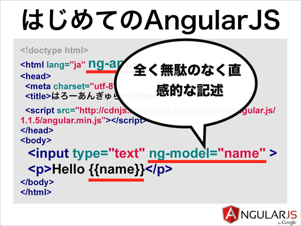 "͡Ίͯͷ""OHVMBS+4 <!doctype html> <html lang=""ja"" ..."