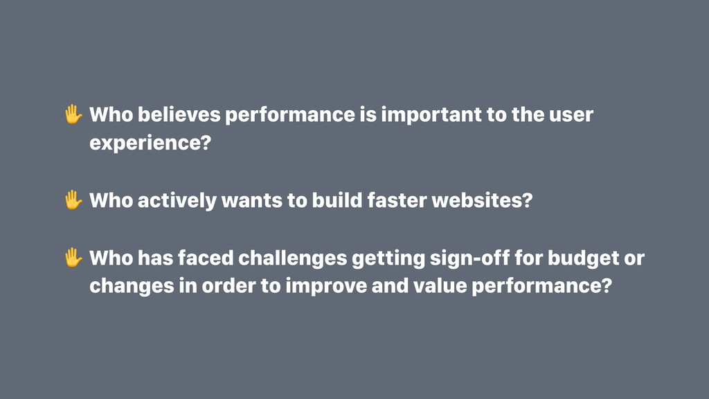 Who believes performance is important to the us...
