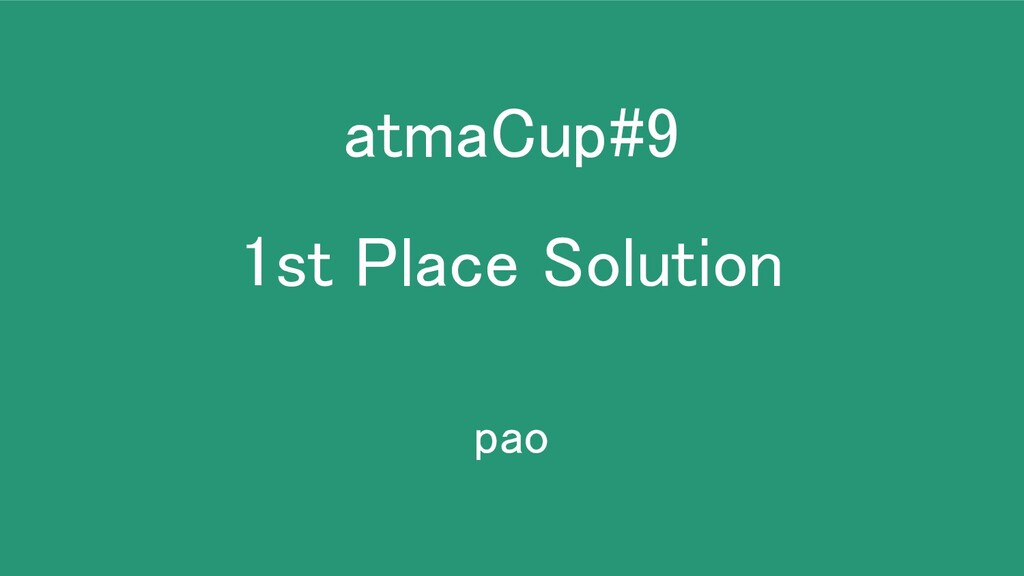 atmaCup#9