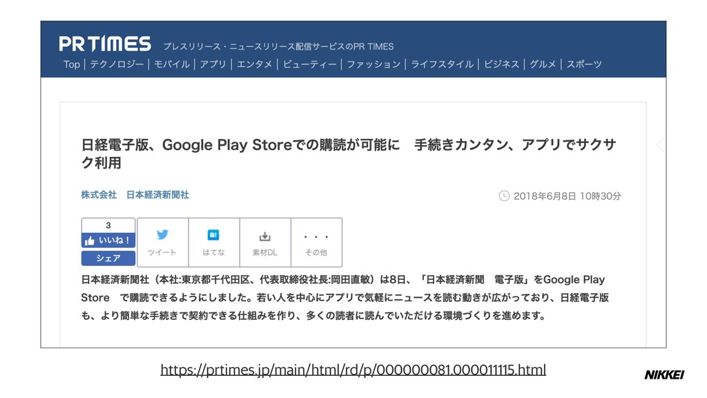 https://prtimes.jp/main/html/rd/p/000000081.000...