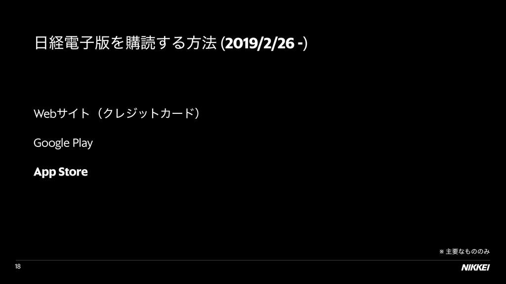 !18 ܦిࢠ൛Λߪಡ͢Δํ๏ (2019/2/26 -) WebαΠτʢΫϨδοτΧʔυʣ...