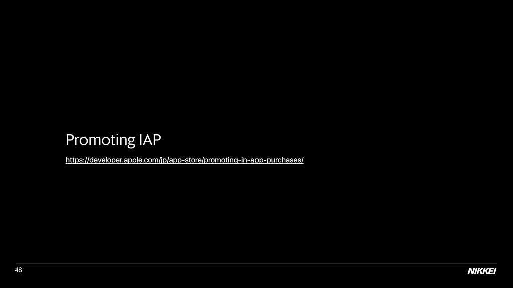 Promoting IAP !48 https://developer.apple.com/j...