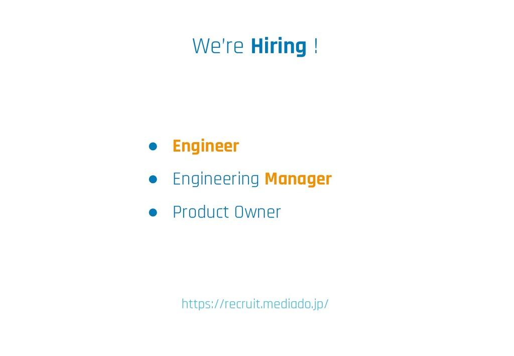 We're Hiring ! ● Engineer ● Engineering Manager...