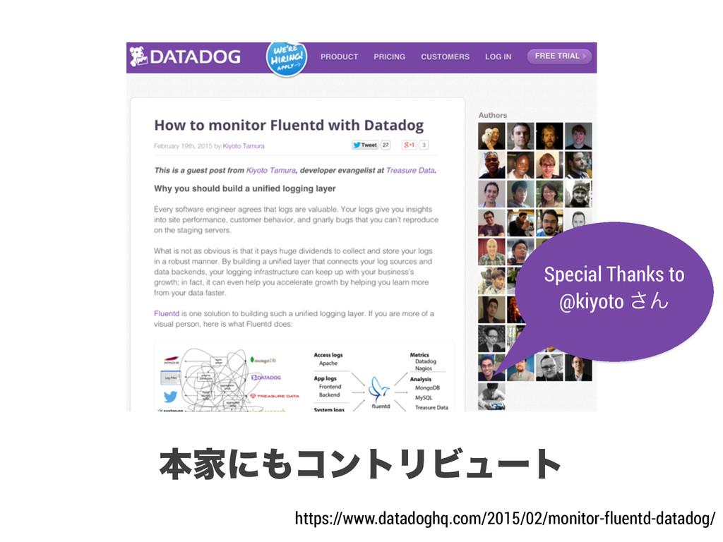 ຊՈʹίϯτϦϏϡʔτ Special Thanks to @kiyoto ͞Μ https...
