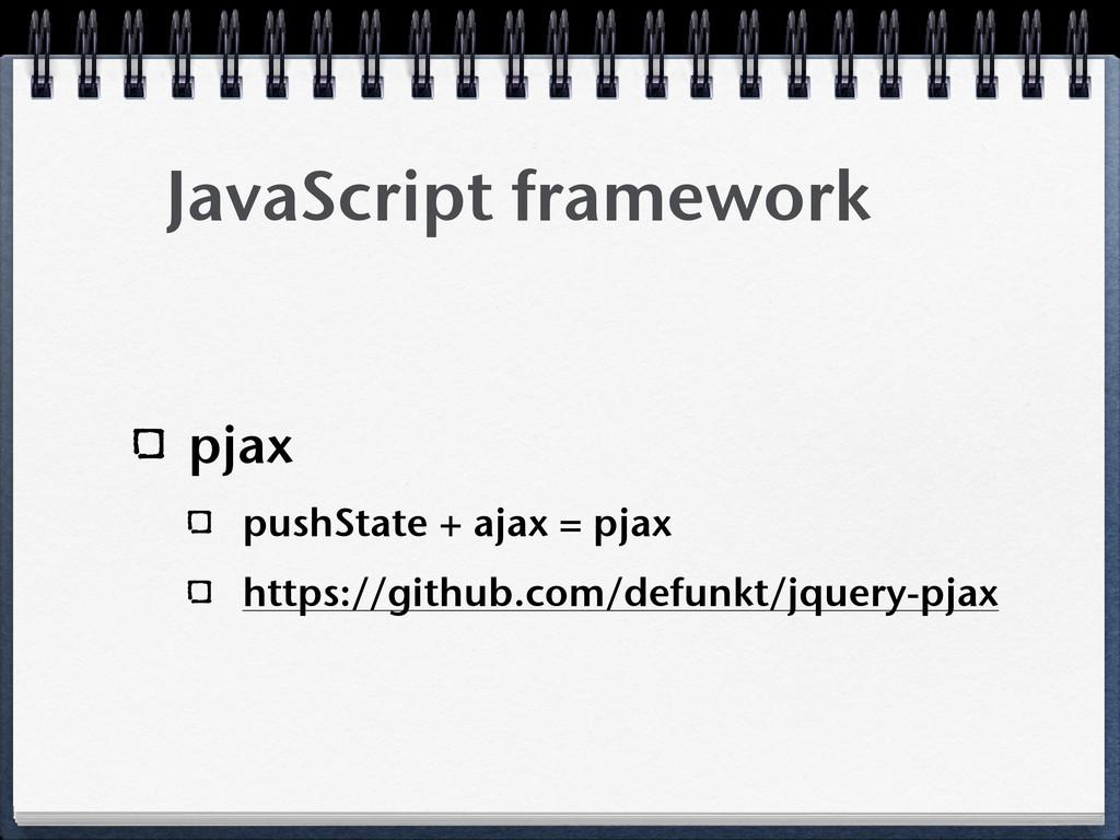 JavaScript framework pjax pushState + ajax = pj...