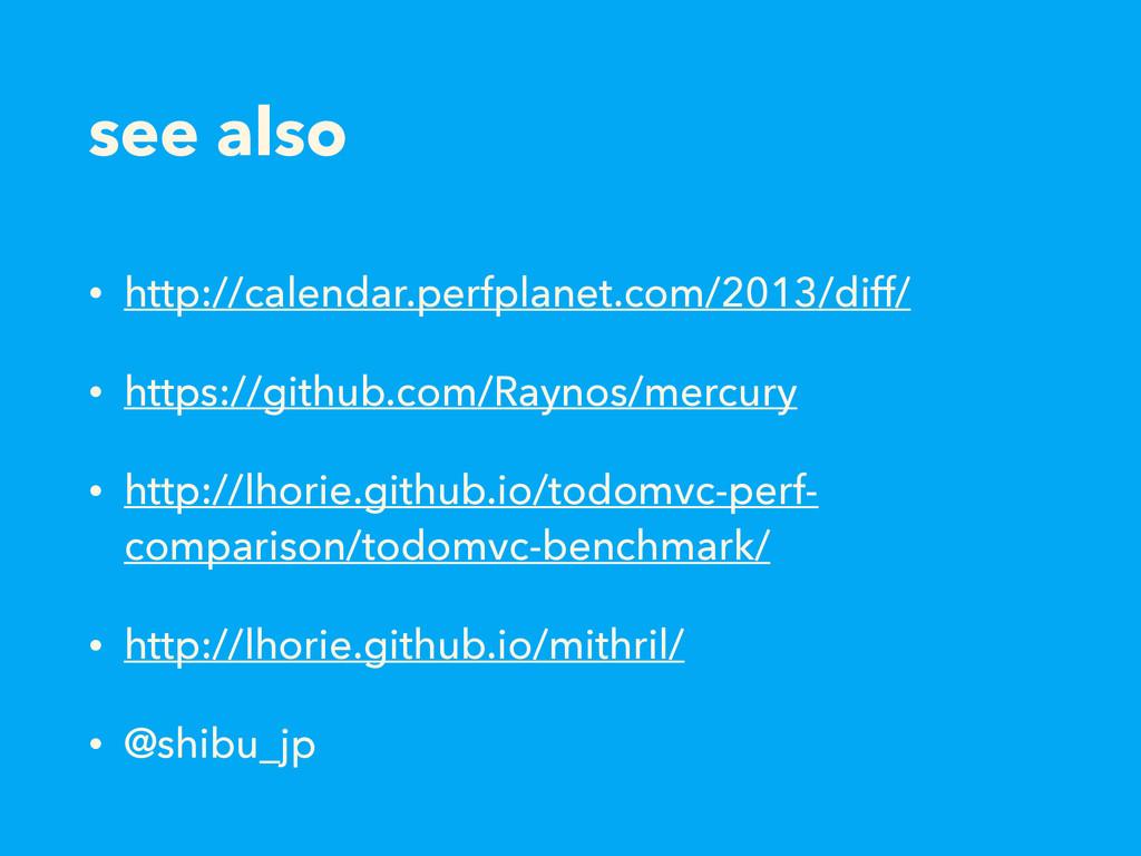 see also • http://calendar.perfplanet.com/2013/...