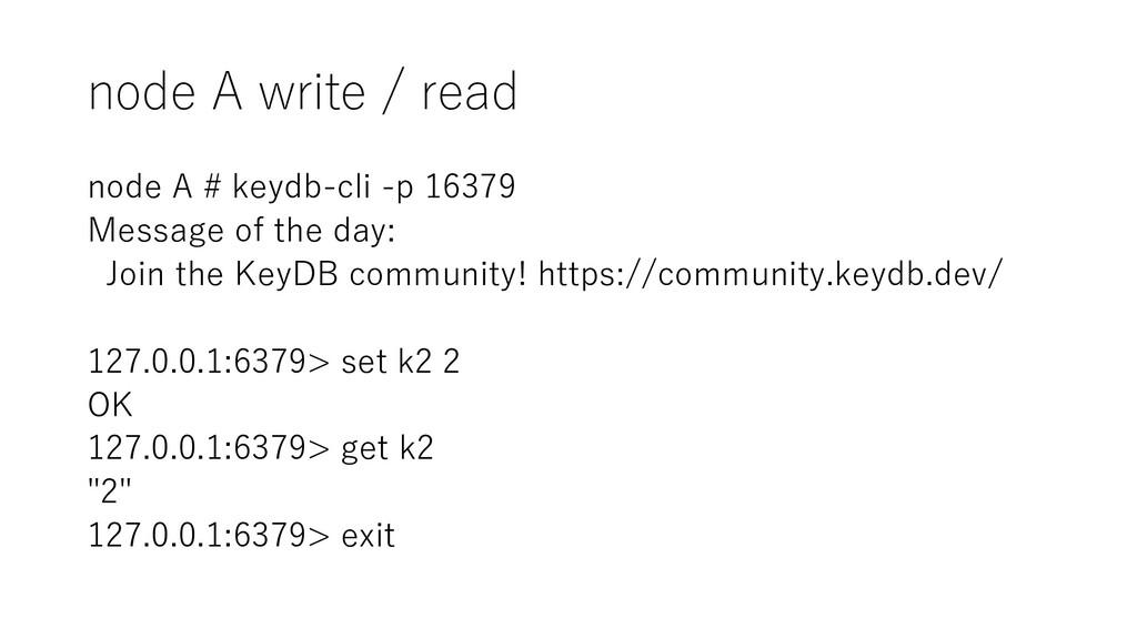 node A write / read node A # keydb-cli -p 16379...
