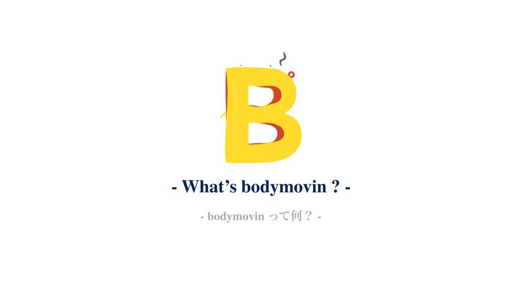 - What's bodymovin ? - - bodymovin ͬͯԿʁ -