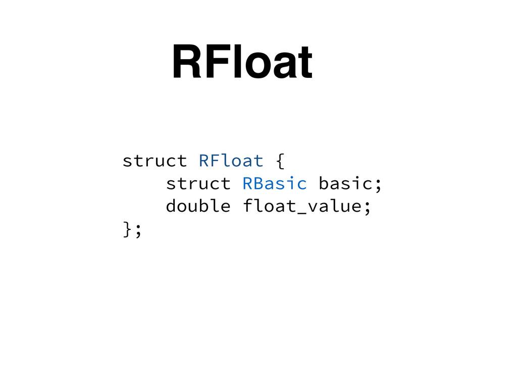 RFloat struct RFloat { struct RBasic basic; dou...